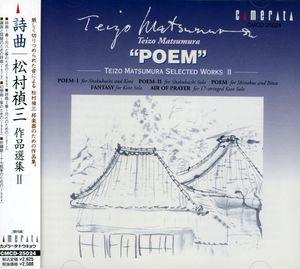 Poem 1 for Shakuhachi & Koto