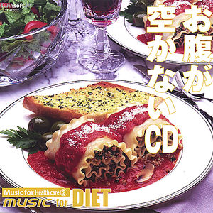 Music for Health Care 2: Music for Diet