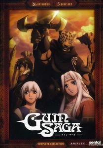 Guin Saga Complete Collection
