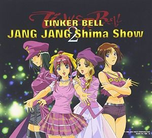 Jang Jang Sima Show (Original Soundtrack) [Import]