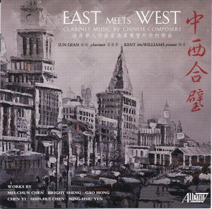 Clarinet Music By Chinese Composers