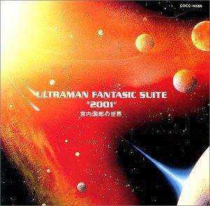 Fantasic Symphony [Import]