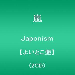 Japonism Yoitoko Ver [Import]