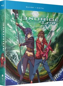 Endride: The Complete Series