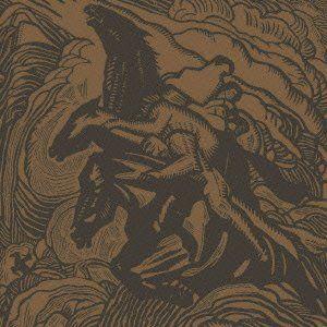 Flight Of The Behemoth [Import]