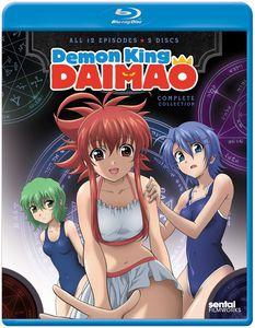 Demon King Daimao Complete Collection