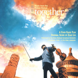 Together Ost /  Various [Import]