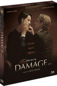 Damage [Import]