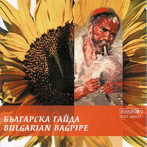 Bulgarian Bagpipe /  Various