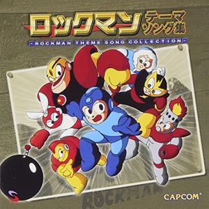 Rockman Theme Song (Original Soundtrack) [Import]