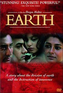 Earthl the Box Set [Import]