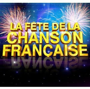French Chanson Party 2013 [Import]