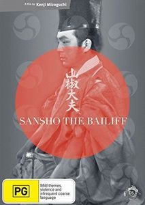 Sansho the Bailiff [Import]