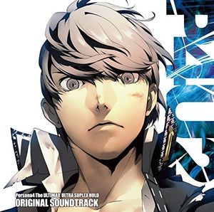 Persona4 The Ultimax Ultra Supld (Original Soundtrack) [Import]
