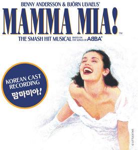 Mamma Mia /  O.C.R. [Import]