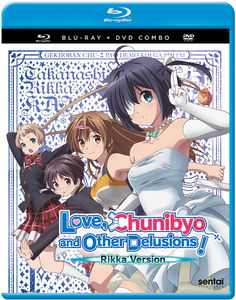 Love Chunibyo & Other Delusions Rikka Version