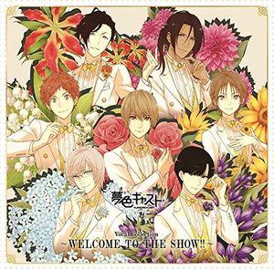 Game (Yumeiro Cast) Vocal Mini Album (Original Soundtrack) [Import]