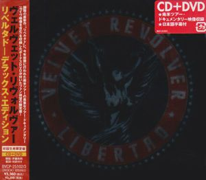 Libertad-Deluxe Edition [Import]