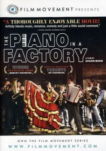 The Piano in a Factory