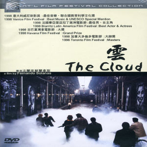 The Cloud [Import]