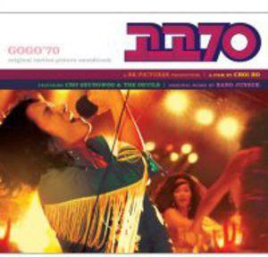 Gogo 70 (Original Soundtrack) [Import]