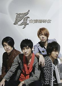 Waiting for You [Import]