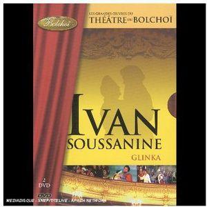 Ivan Sousanine [Import]