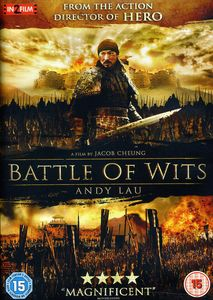 Battle of Wits [Import]