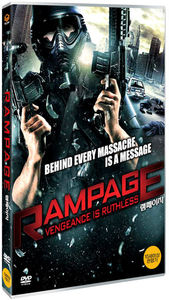 Rampage [Import]