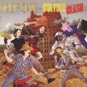 Culture Crash [Import]