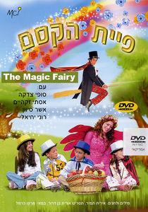 The Magic Fairy