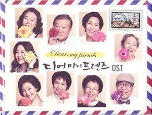 Dear. My Friends: Tvn Drama /  O.S.T. [Import]