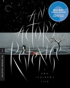 An Actor's Revenge (Criterion Collection)