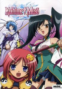 Koihime Muso Complete Collection