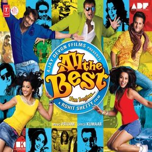 All The Best /  Various [Import]