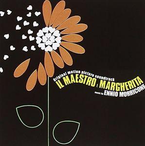 Il Maestro E Margherita (The Master and Margaret) (Original Soundtrack) [Import]