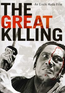 The Great Killing