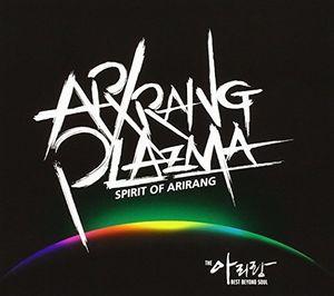 Spirit of Arirang [Import]