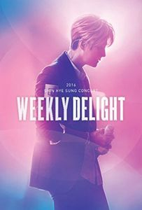 2016 Shin Hye Sung Concert Weekly Delight [Import]