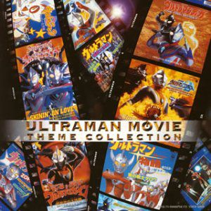 Movie Theme Collection [Import]