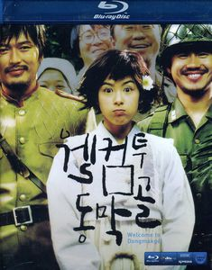 Welcome to Dongmakgol [Import]