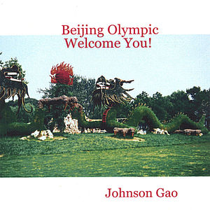 Beijing Olympic Welcome You!