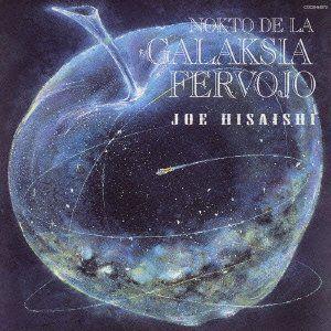 Nokto de la Galaksia Fervojo (Original Soundtrack) [Import]
