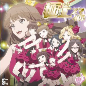 I-1Club Second Single [Import]