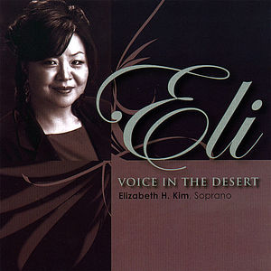 Eli Voice in the Desert