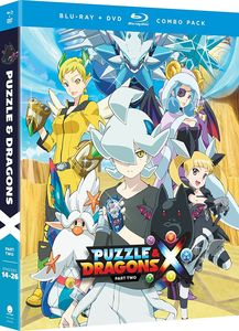 Puzzle And Dragons X: Part Two