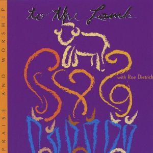To the Lamb