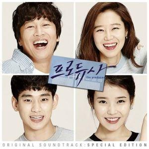 Producers (Korean TV Drama) [Import]
