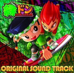 Midori Don Viva!Jounetsu Nanbe (Original Soundtrack) [Import]