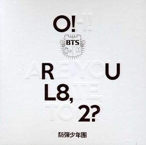 O!Rul8 2? (Incl. 74-page booklet, two photocards and folded poster) [Import]